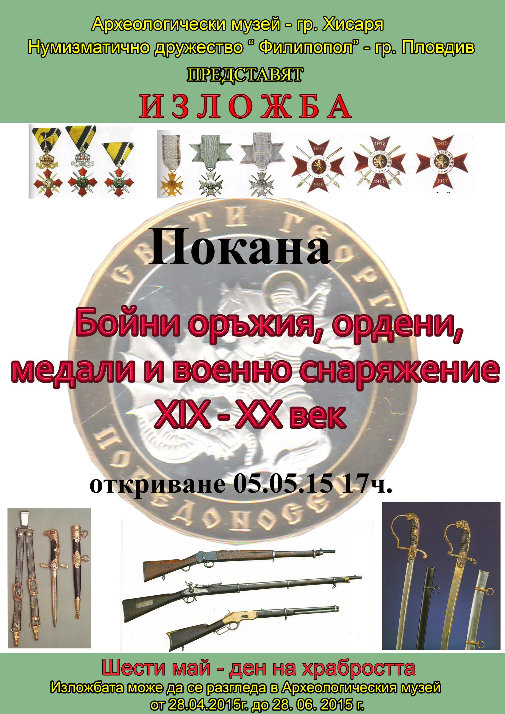 pokana050515